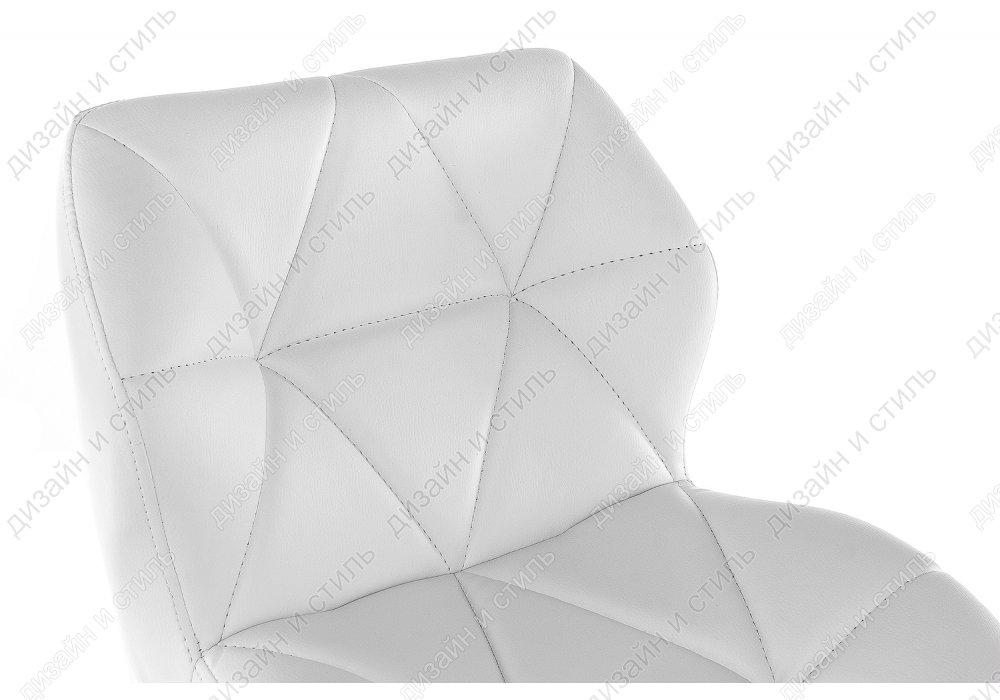 Барный стул Trio (Трио)